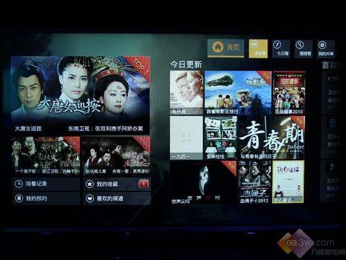 TCL E5590智能云电视偏爱频道主界面