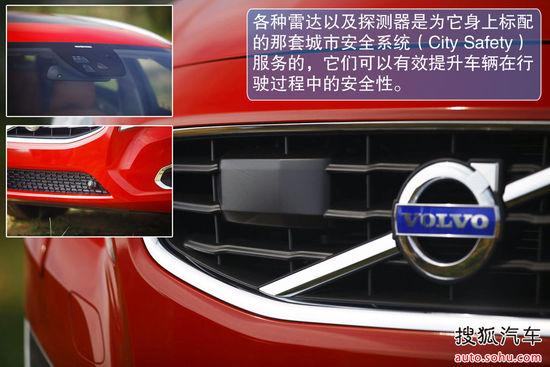 旅行车 进口 合适/沃尔沃V6的3.0T直列6缸车型更符合旅行车定义,不仅功率飙升到...