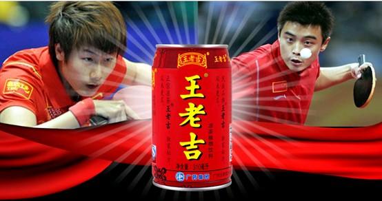 从广告横幅到宣传海报以及独立宣传展位甚至是观众方阵,王老吉的醒目图片