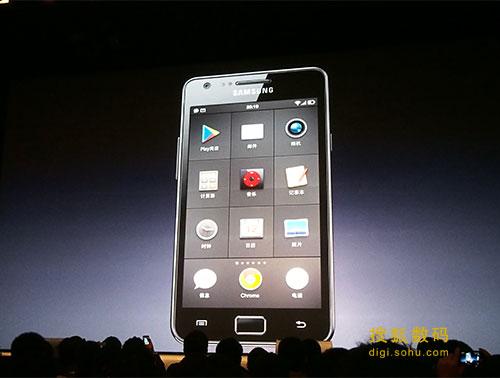 罗永浩发布锤子手机系统6月15日开放下载