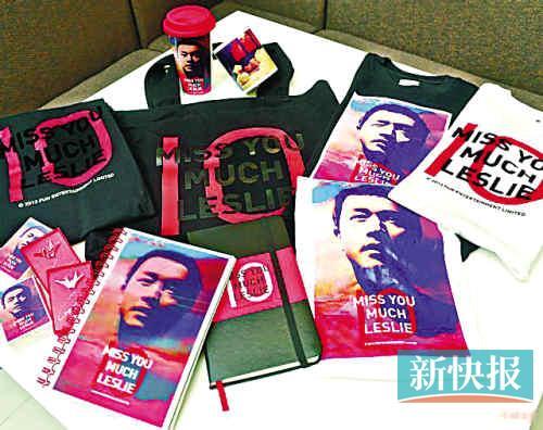 陈淑芬推出一系列纪念品