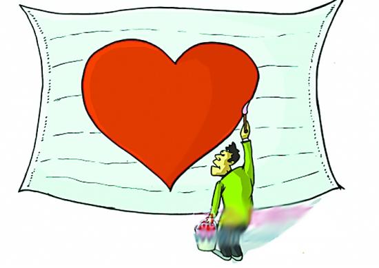 动漫 卡通 漫画 设计 矢量 矢量图 素材 头像 550_389