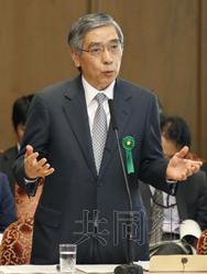 日本央行新行长黑田东彦接受国会质询。