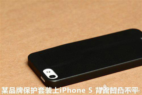0.35毫米3.4克 史上最轻薄iPhone 5手机壳评测