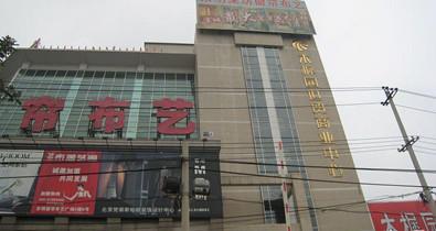 北京木樨园世贸商业中心连环局(图)