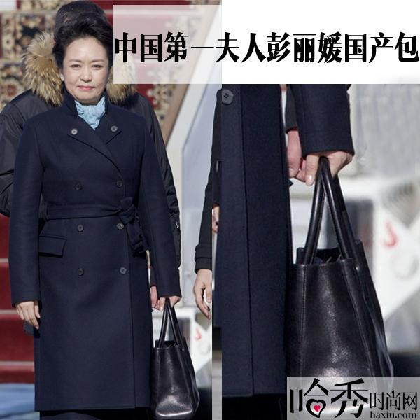 彭丽媛出访礼单曝光均为国货 - TR图片·如斯 - 发现 ...