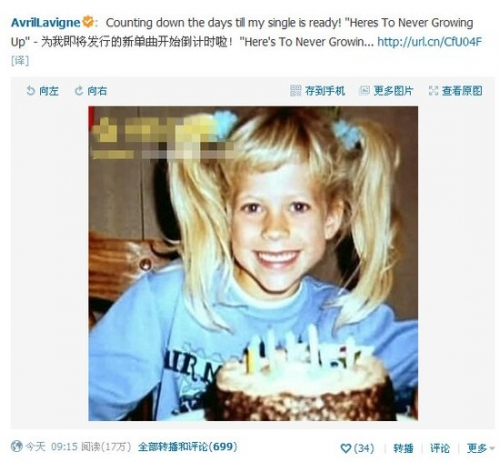 的新单曲即将发行,艾薇儿在微博晒出了一张自己童年时的照片,高清图片