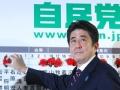 安倍晋三即将出任日本首相 称钓鱼岛问题不退让