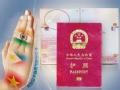 菲律宾:拒绝在中国新版护照盖章签证