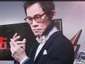 《中国最强音》片花 最强音导师罗大佑高铁版