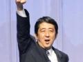 """日本政府欲花20亿日元""""购买""""钓鱼岛"""