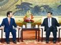 日首相拟派特使访华,释放缓和信号