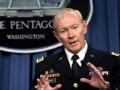 美国防务战略报告