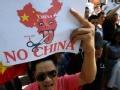 越南河内:示威抗议中海油南海招标