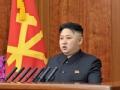 美日韩外长谴责朝鲜