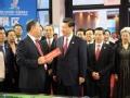 中国东盟二十年