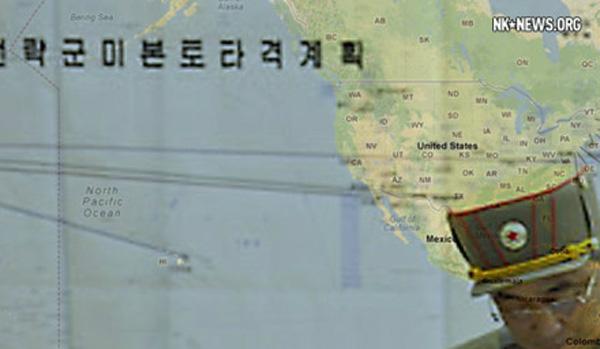 资料图:朝鲜曝光的打击美国作战图。