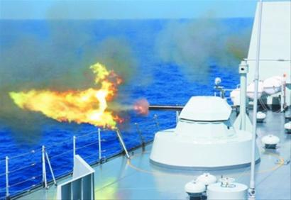 中国人民解放军海军南海舰队联合机动编队3月31日9时许在西太平洋开