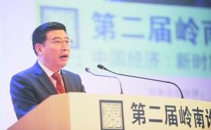 第二届岭南论坛昨日在广州中山大学举行。