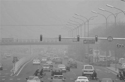 雾霾笼罩下的北京市西城区街道。昨日,北京遭遇雾霾天。 新华社发