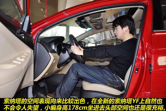 20万元就拿下 十款合资品牌中型轿车推荐