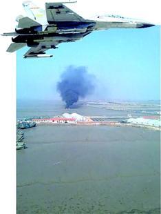 烟台市到威海市_山东荣成海域一架苏27战机坠毁(图)-搜狐滚动
