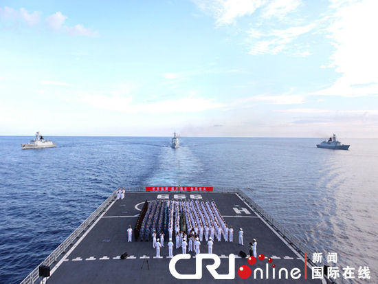 俄媒曝南海军演细节 轰 6助阵中国优势无可争议