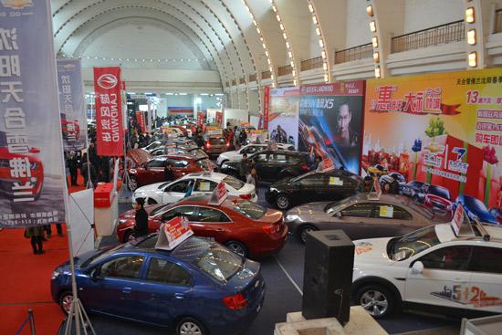 沈阳春季车展 4月1日于工业展览馆开幕