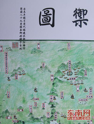 可以看出,当时的海坛岛与台湾澎湖,闽粤南澳岛成为清朝控制台湾海峡的