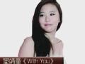 中国新声榜月度盘点(2013.3)——张玮大战窦靖童