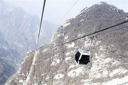 西岳华山西峰索道投入试运营