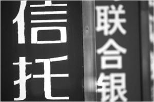 本报记者 徐天晓