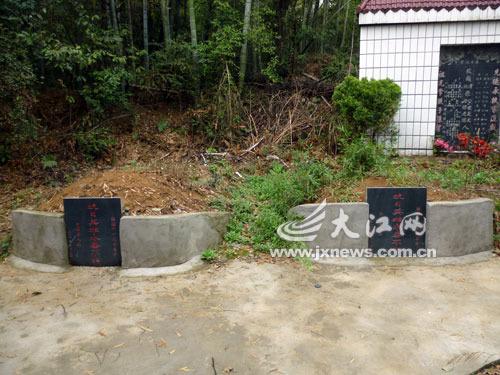 两位抗日英雄的坟墓.图片