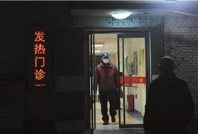 北京一家医院的发热门诊。