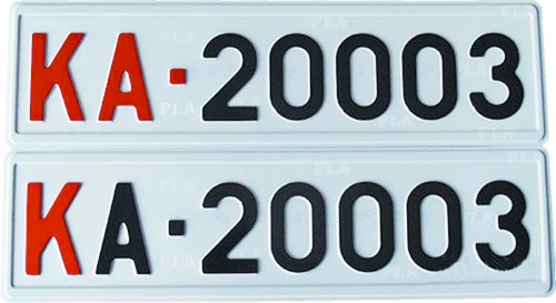 详解 2012式 军车号牌 4类车辆不得挂军牌 图高清图片