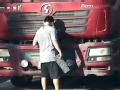 视频:海南G98环岛高速公路停车遮挡号牌