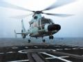日抗议法国售华直升机着舰装备