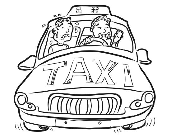 """杭州""""微信车队""""的哥开车聊微信算不算危险驾驶(图)"""