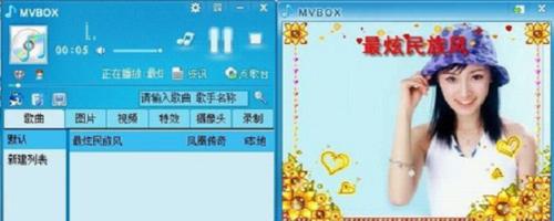 mvbox背景_mvbox播放画面
