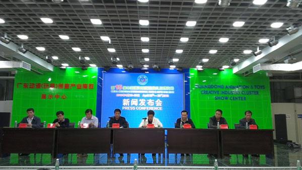 本网讯(蔡英、林敏秦)记者从今天下午召开的新闻发布会上获悉,第十五届中国澄海国际玩具礼品博览会将于4月20—23日在澄海展览中心举行。