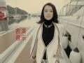 《中国最强音》片花 导师章子怡宣拍摄版