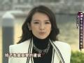 《中国最强音》片花 章子怡当导师有看头