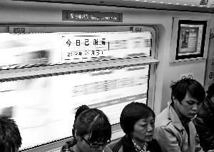 """昨天,地铁4号线车厢消毒后,在车窗上标注了""""今日已消毒""""提示语。晨报记者 王巍/摄"""