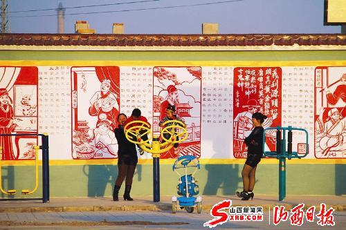 幅传统文化景观宣传画