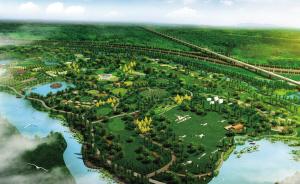 效果图 西安/西安浐灞国家湿地公园效果图