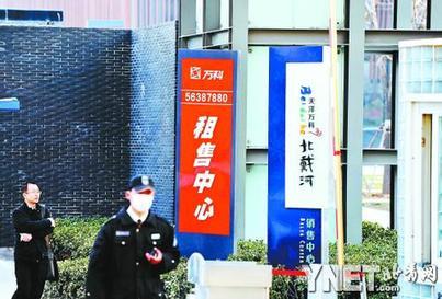 抛售二手房_杭州最新24套抛售二手房低于市场价40万急售