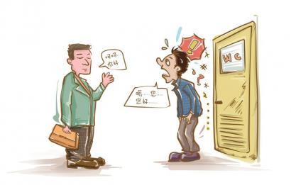 张嘴说话的卡通图片