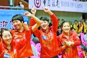 女乒队内选拔赛其乐融融。