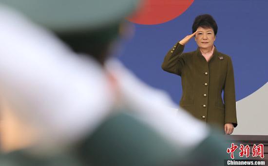 资料图:韩国总统朴槿惠。