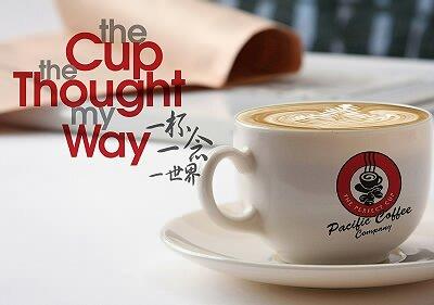 健康轻生活 创意咖啡工坊
